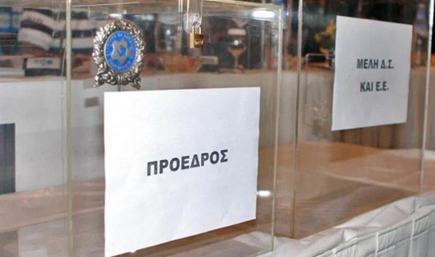 Το Μητρώο για τις εκλογές κλείνει με τον εκλογικό κατάλογο