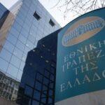 Το μοντέλο hive – down, ο Νόμος Χαρδούβελη και η Εθνική Τράπεζα