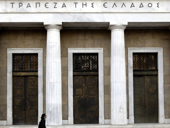 ΤτΕ: «Κόκκινα», DTC και χαμηλή κερδοφορία οι τρεις προκλήσεις των τραπεζών