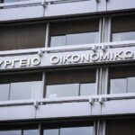 ΥΠΟΙΚ: Κατέθεσε νομοσχέδιο για τις φορολογικές συμφωνίες κατά της μετατόπισης κερδών