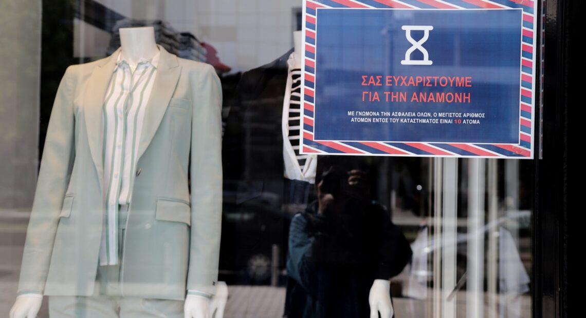 Click in shop: Πώς θα ψωνίζουμε εάν ανοίξουν τα καταστήματα από τις 18 Ιανουαρίου (vid)