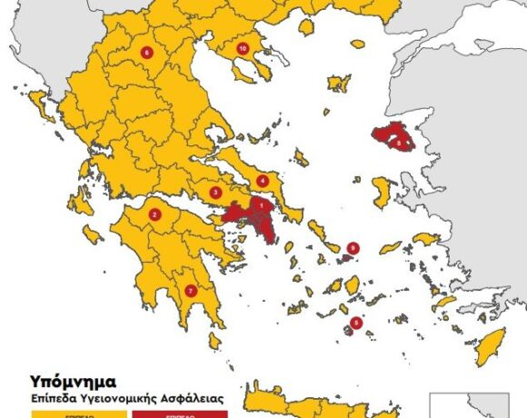Covid-19: Greece Divided into Red and Yellow Risk Zones, Measures Announced