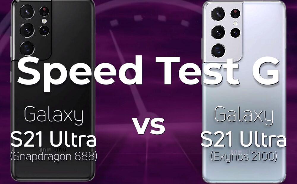 Galaxy S21 Ultra: Exynos 2100 vs Snapdragon 888 στο πρώτο speedtest!