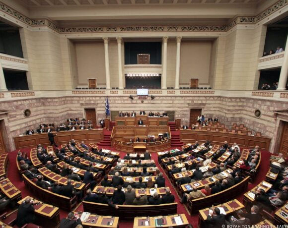 Greece Announces Cabinet Reshuffle for 'More Effectiveness'