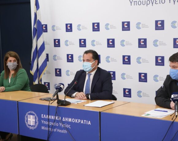 Greece to Reopen Retail Stores and Shopping Malls Under Rules