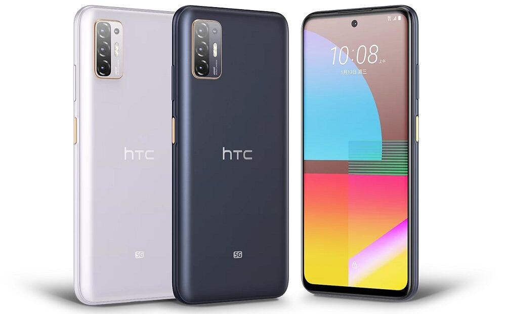 HTC Desire 21 Pro 5G: Επίσημα με οθόνη 90Hz, κάμερα 48MP και τιμή 350€
