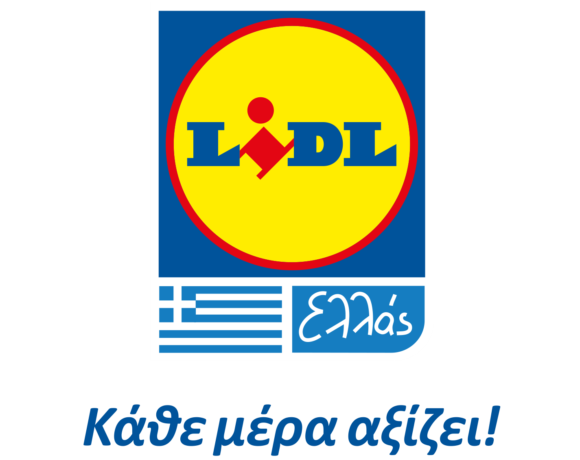 Lidl Ελλάς: Αναδείχθηκε κορυφαίος εργοδότης σε Ελλάδα και Ευρώπη για 5η συνεχόμενη χρονιά