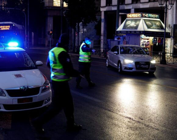 Lockdown: Πόσες παραβάσεις σημειώθηκαν την Παραμονή Πρωτοχρονιάς