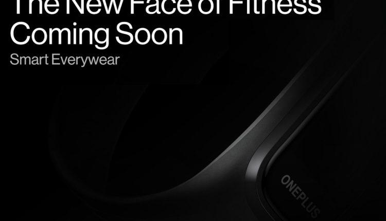 OnePlus Band: Έρχεται με μπαταρία 14 ημερών και τιμή 28 ευρώ