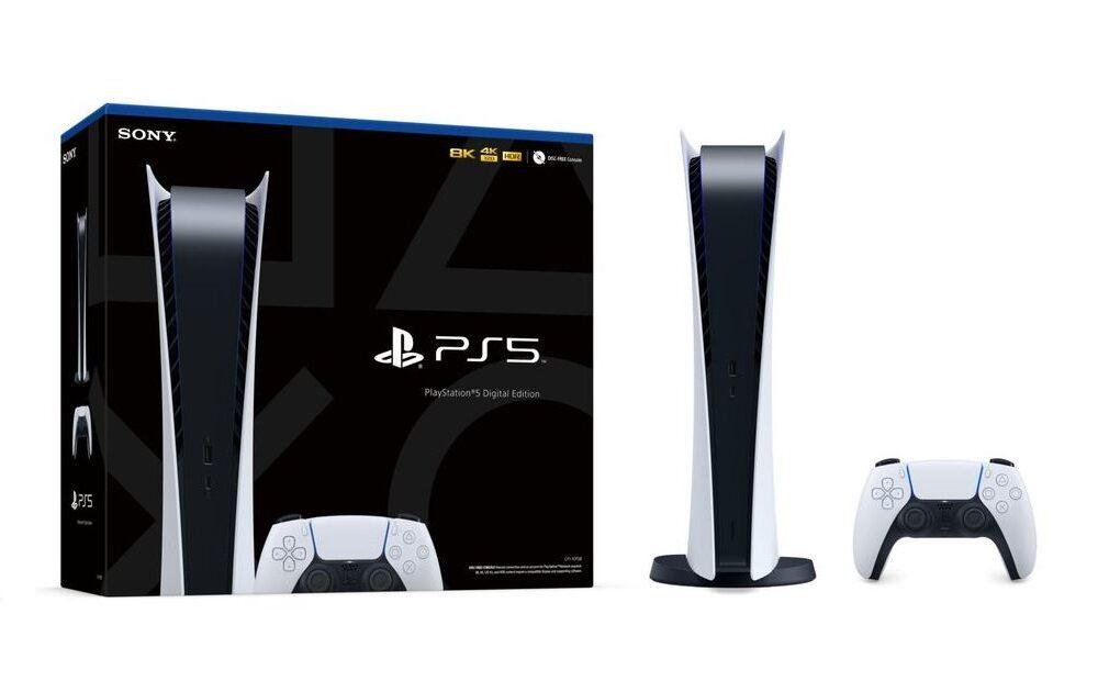 PlayStation 5: Η αλυσίδα GameStop έφερε νέο stock και το σύστημα γονάτισε από τη ζήτηση