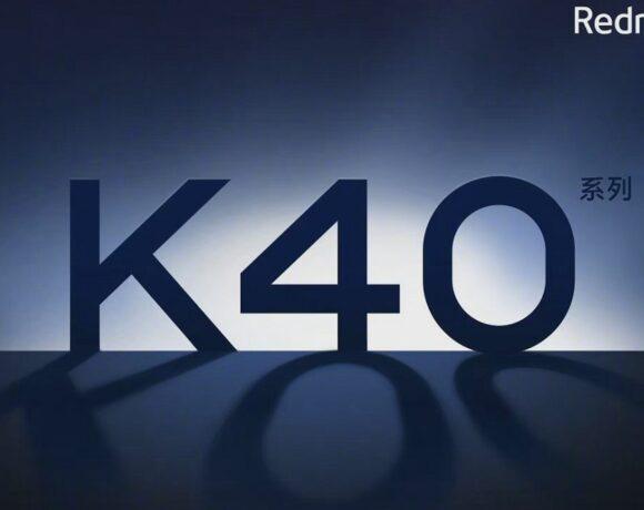 "Redmi K40: ""Flagship killer"" με Snapdragon 888 και τιμή 380€"