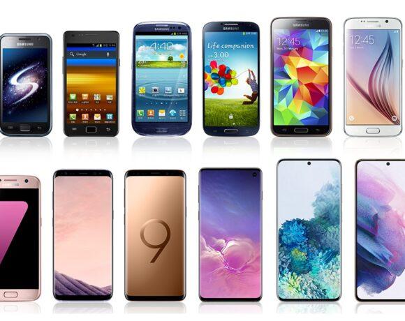 Samsung Galaxy S: Μία ιστορική αναδρομή στη σειρά