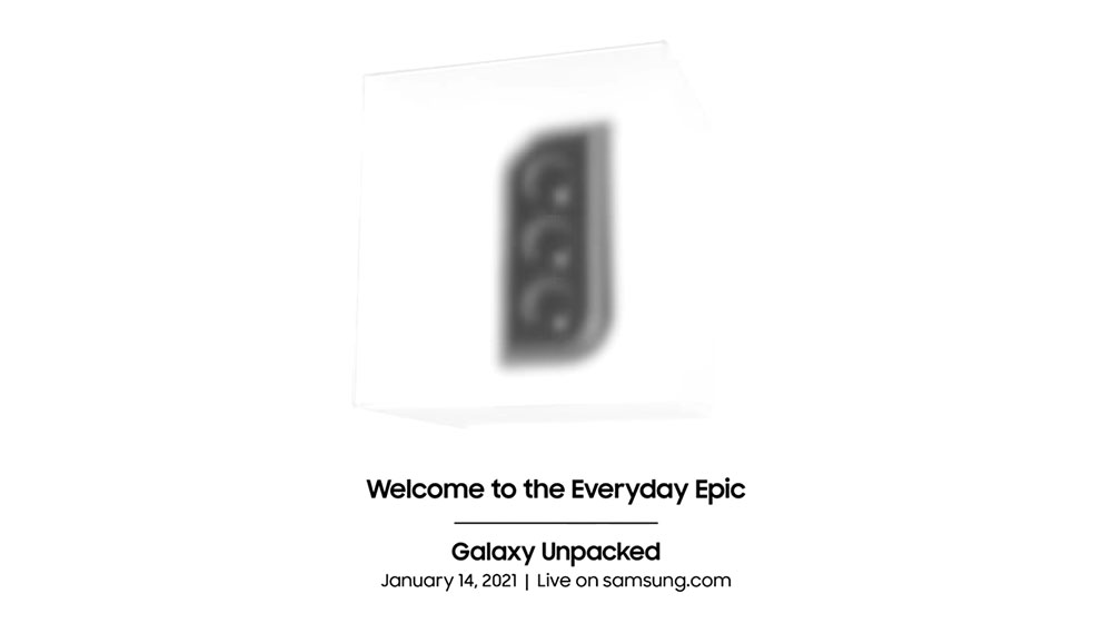 Samsung Galaxy S21 Unpacked event: Επίσημα στις 14 Ιανουαρίου