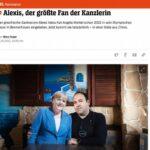 Spiegel : Αλέξης, «ο καλύτερος φίλος της Μέρκελ»