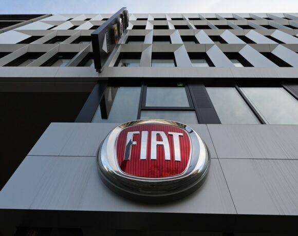 Stellantis: Οι μέτοχοι της PSA επικύρωσαν τη συγχώνευση με τη Fiat Chrysler
