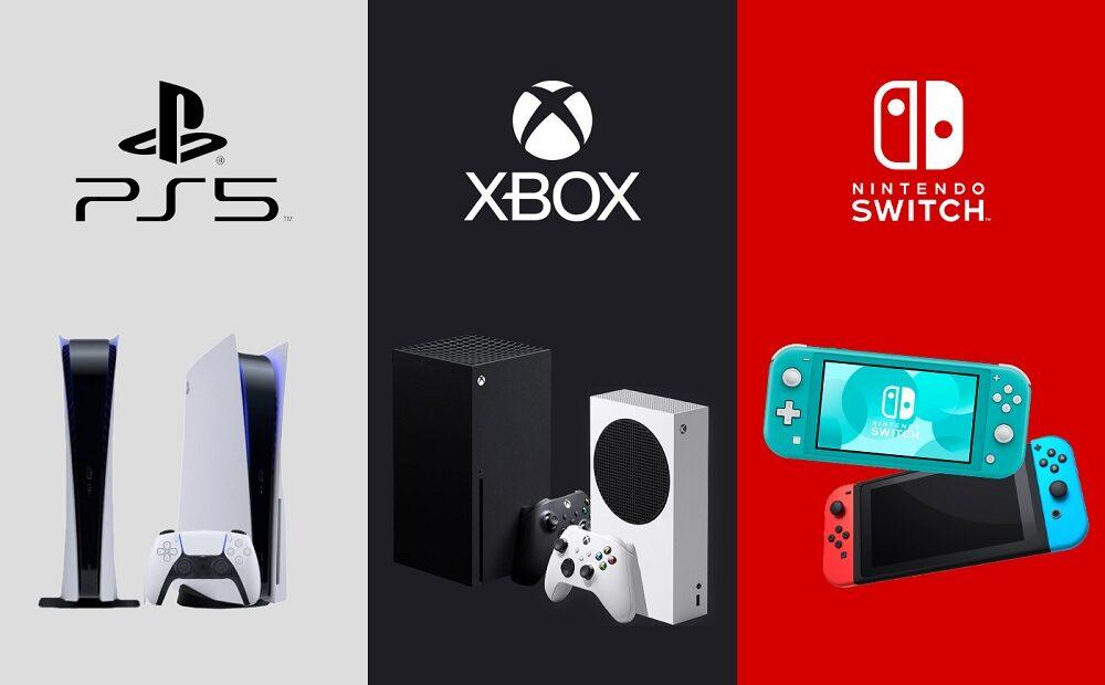 To Nintendo Switch θα ξεπεράσει σε πωλήσεις τα PS5 και Xbox Series X και το 2021;