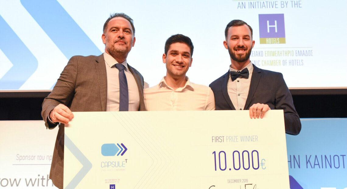 Άνοιξε η περίοδος αιτήσεων για το Idea Platform του CapsuleT