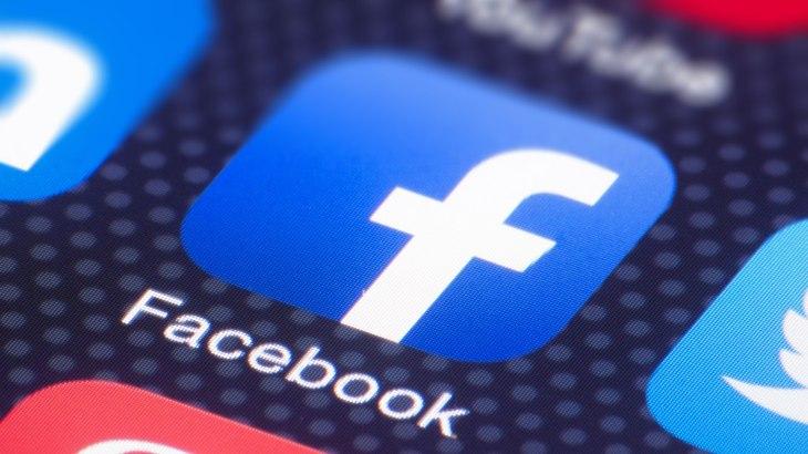 Αυστραλία: Το υπουργείο Υγείας σταματά οποιαδήποτε διαφήμιση στο Facebook