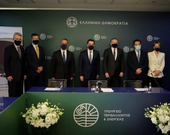 Γεωργιάδης: Η νέα συμφωνία με την Ελληνικός Χρυσός αποκαθιστά την επενδυτική εμπιστοσύνης για