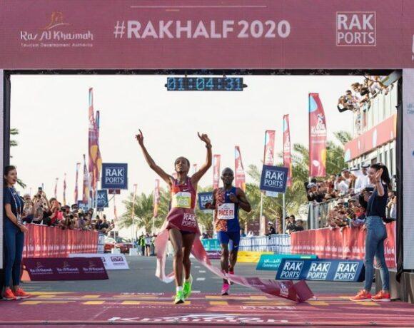 Για το 2022 μεταφέρεται ο ημιμαραθώνιος του Ρας Αλ Καϊμά