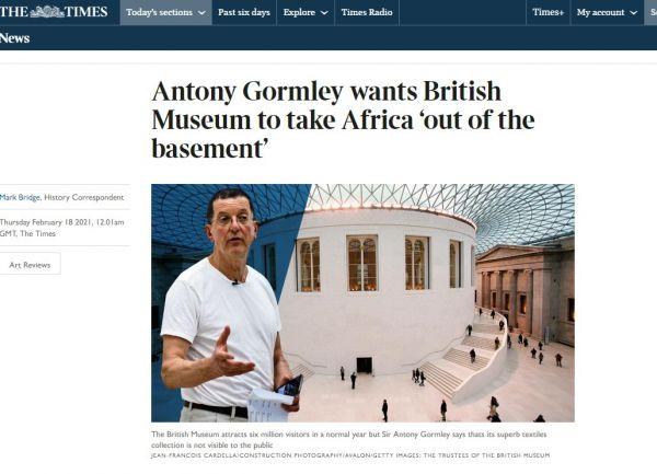 Γλυπτά του Παρθενώνα : «Να επιστραφούν στην Αθήνα – Δεν αποτελούν έμπνευση για κανένα», λέει πρώην διαχειριστής του Βρετανικού Μουσείου