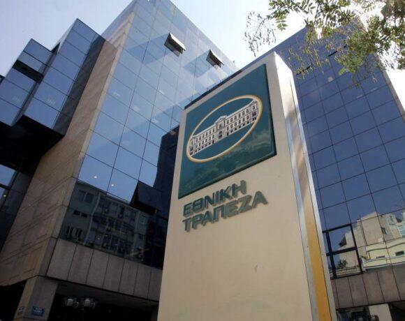 Εθνική Τράπεζα: Καλύτερη Τράπεζα στο Trade Finance στην Ελλάδα για 8η χρονιά