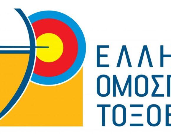 Εκλογές στην ΕΟΤ