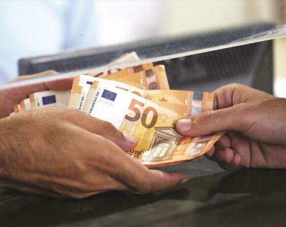 Επίδομα 534 ευρώ: Τι αλλάζει τον Φεβρουάριο στις αναστολές εργασίας (vid)