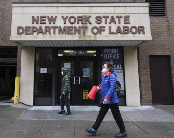 ΗΠΑ: Μεγάλη μείωση στις αιτήσεις για επίδομα ανεργίας