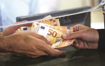 Μακροχρόνια άνεργοι: Πότε θα καταβληθεί το επίδομα των 400 ευρώ από τον ΟΑΕΔ