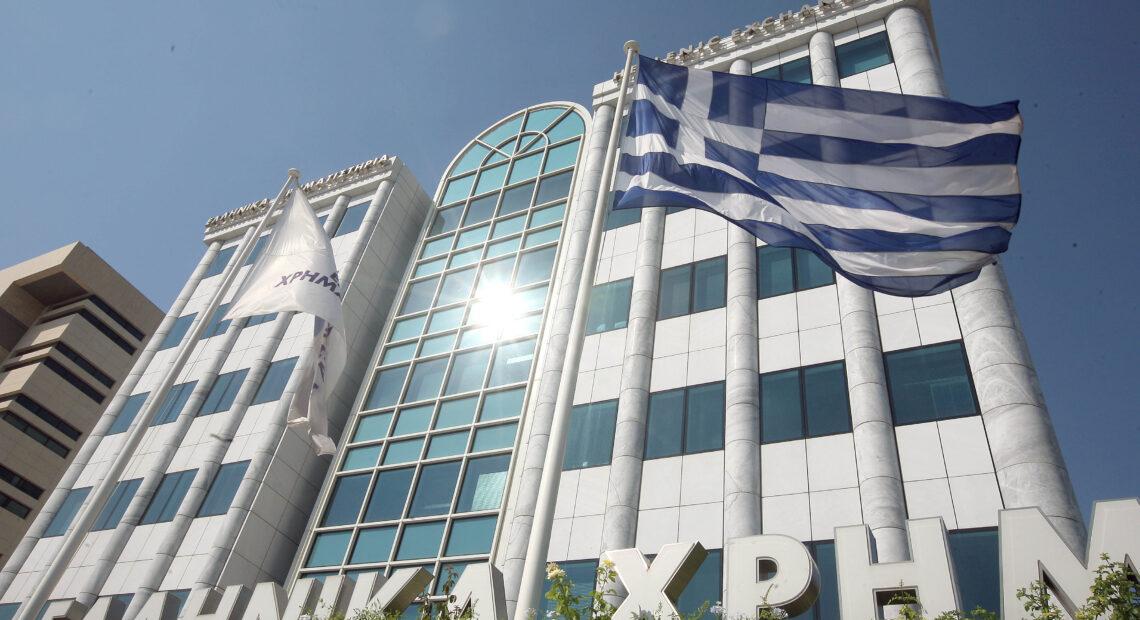 Με νευρικότητα ξεκίνησε η σημερινή συνεδρίαση στο Χρηματιστήριο Αθηνών