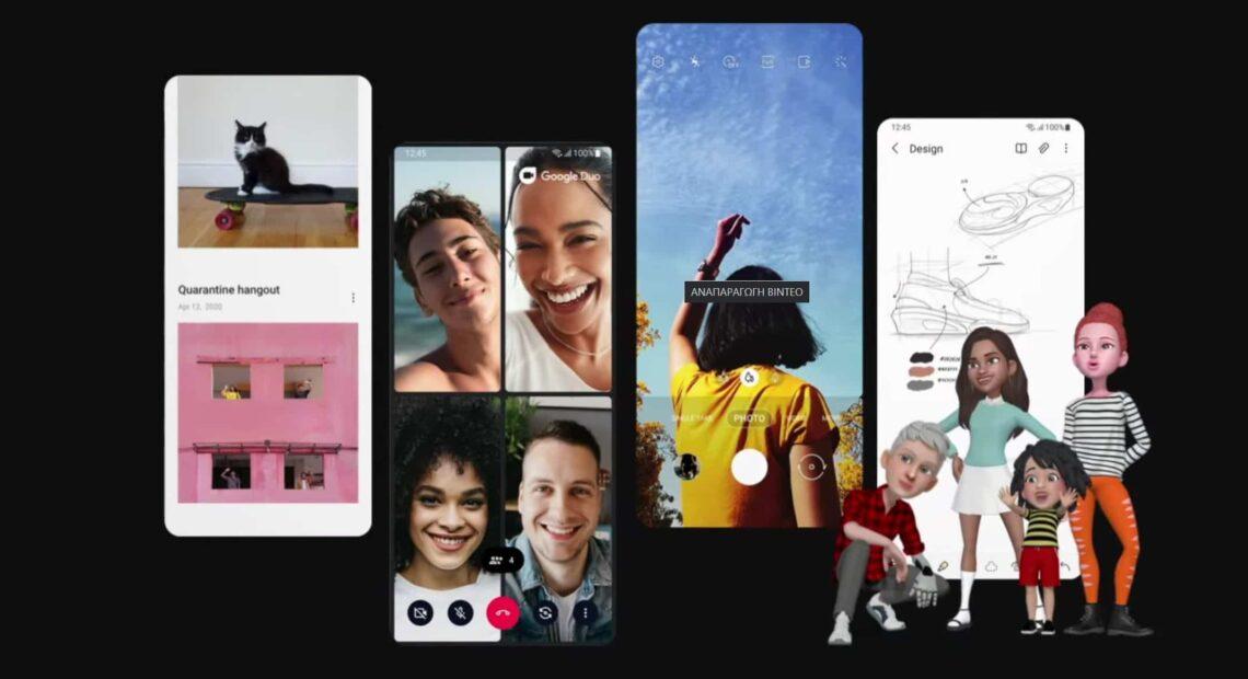 Νέες λειτουργίες στα Galaxy S20, Galaxy Note20 και Galaxy Z με την αναβάθμιση One UI 3