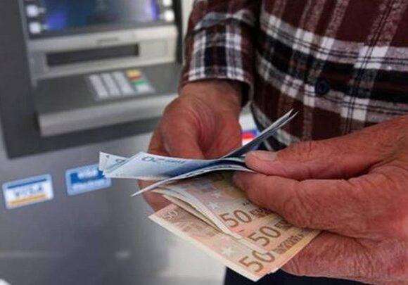 Προκαταβολή σύνταξης: Πώς θα δοθούν τα 384 ευρώ