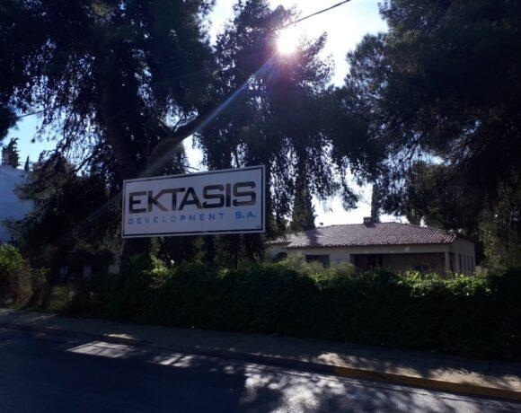 Προχωρούν κανονικά οι διαγωνισμοί για την Ektasis Development