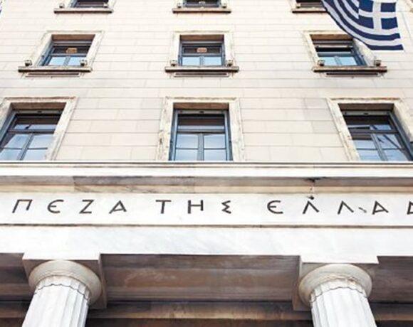 Στη Βουλή η Bad Bank της ΤτΕ: Επίσημη τοποθέτηση από κυβέρνηση, τράπεζες και servicers