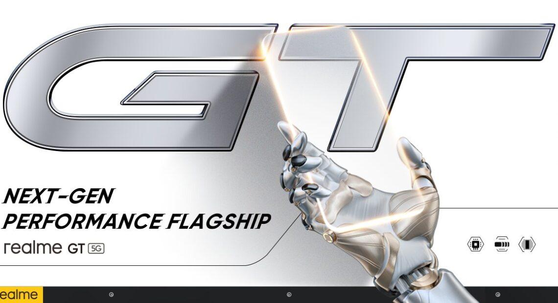 Στις 4 Μαρτίου έρχεται επισήμως το Realme GT με ταχύτητες 5G