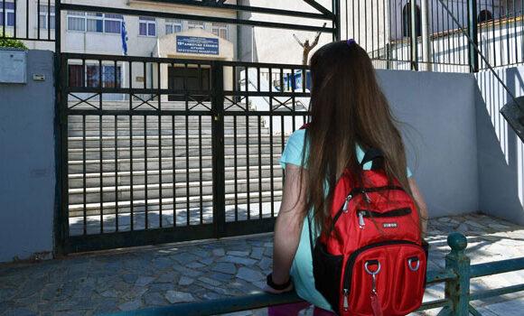 Σχολεία: Πώς θα λειτουργήσουν από τη Δευτέρα ανά περιοχή – Ποια θα παραμείνουν ανοιχτά