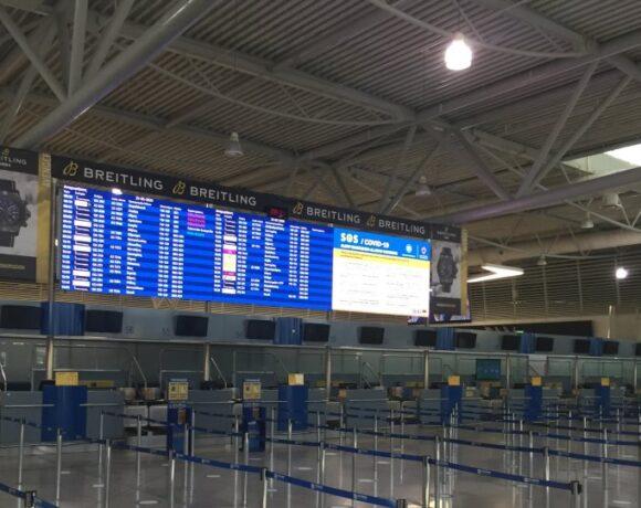 ΥΠΑ: Στο 83% η πτώση στην επιβατική κίνηση των ελληνικών αεροδρομίων τον Ιανουάριο