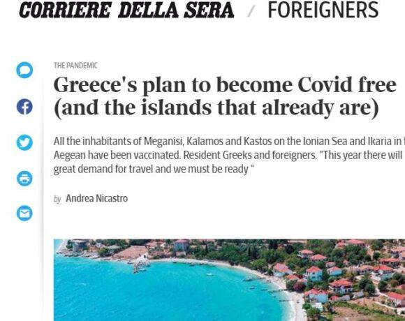 Corriere della Sera: Τα ελληνικά νησιά που πέτυχαν να είναι Covid-free