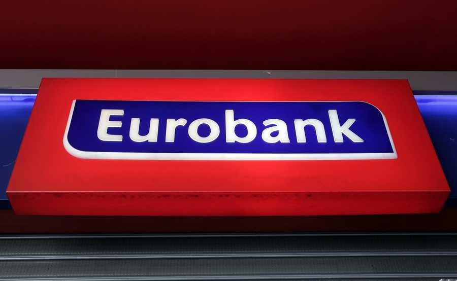 Eurobank: Επενδύσεις άνω των €150 εκατ