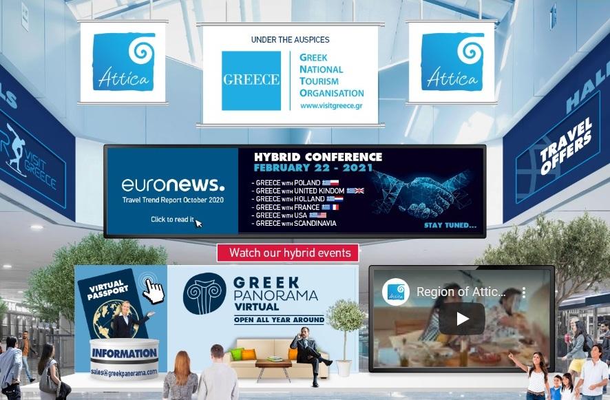 Greek Panorama Virtual: Σήμερα η δεύτερη υβριδική εκδήλωση