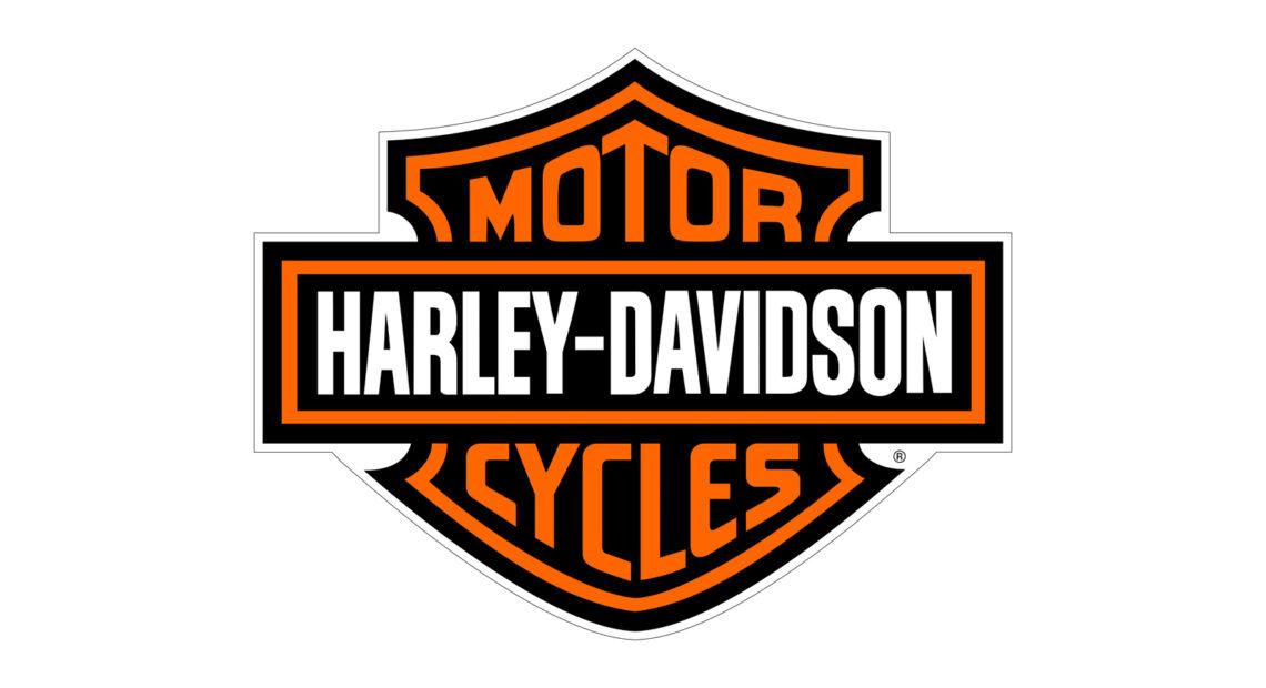 Harley -Davidson: Οραματίζεται να κατασκευάσει ηλεκτρικές μοτοσικλέτες στο μέλλον