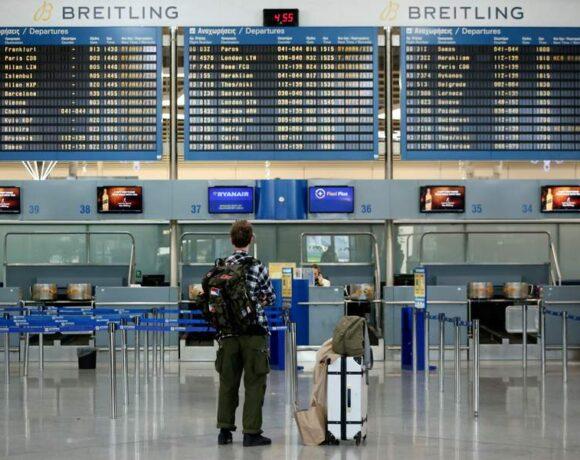 Nέες παρατάσεις αεροπορικών οδηγιών πτήσεων εξωτερικού και εσωτερικού