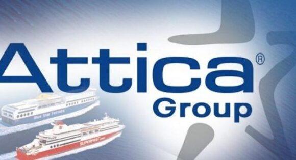 Attica Group: Δανειακή σύμβαση για τη ναυπήγηση τριών πλοίων Aero Catamaran έως €14,7 εκατ.