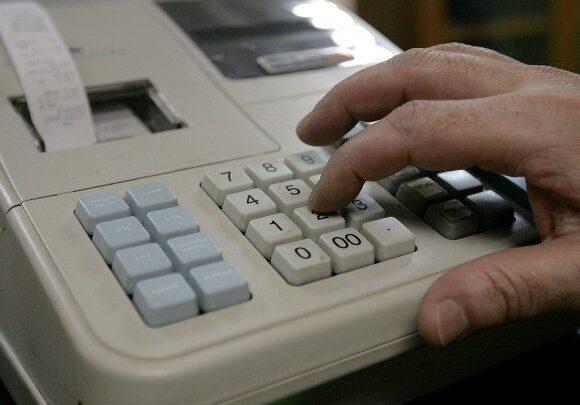 ΑΑΔΕ: Στο φως 36 υποθέσεις φοροδιαφυγής ύψους 24,5 εκατ
