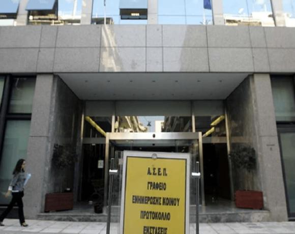 ΑΣΕΠ: Για μια προκήρυξη 16 μόνιμων θέσεων υποβλήθηκαν 549 αιτήσεις