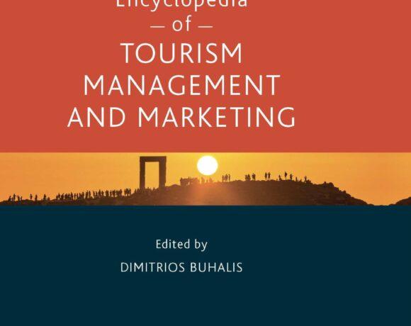 Εγκυκλοπαίδεια τουριστικού management και marketing από τον Δημήτρη Μπούχαλη