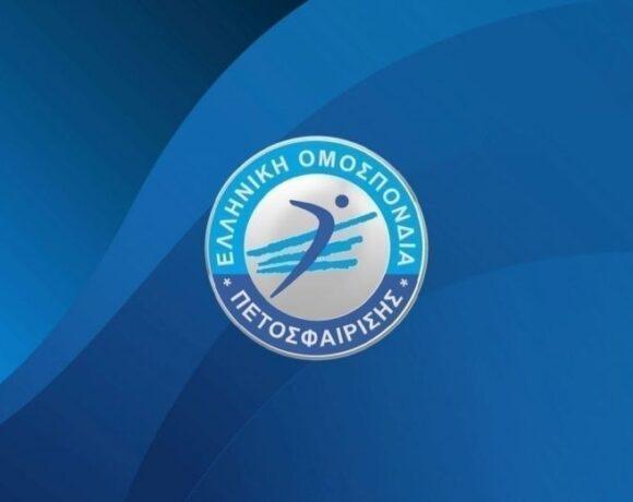 ΕΟΠΕ: Ανακοινώθηκαν οι υποψηφιότητες