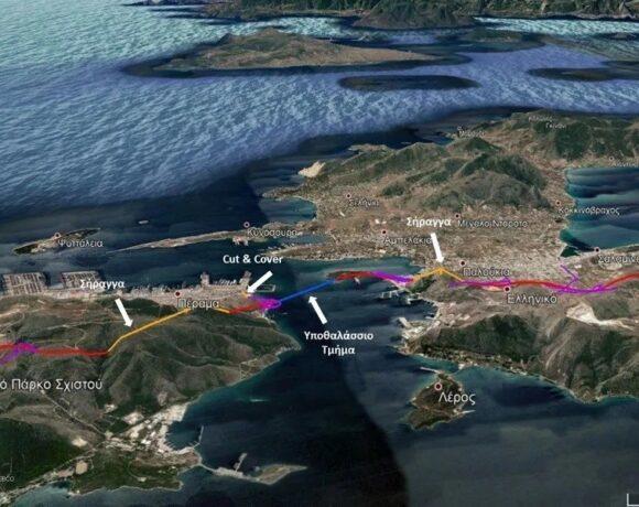 Επίσημο: Αθήνα – Σαλαμίνα με το αυτοκίνητο χωρίς ferry boat