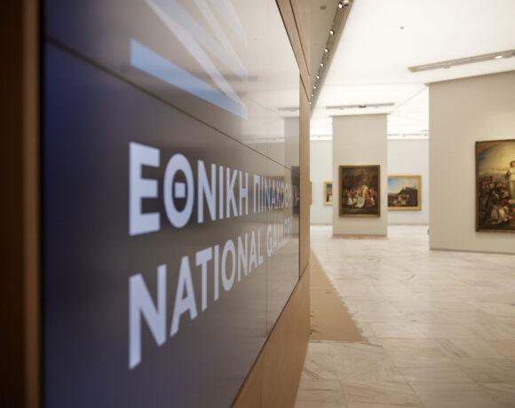 Επίσκεψη του Κυριάκου Μητσοτάκη στην ανακαινισμένη Εθνική Πινακοθήκη